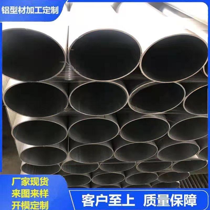 工业用 6063铝管 建筑6061铝管 山东鑫迈