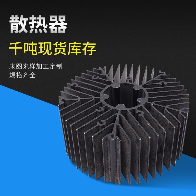 亚豪电泳加工型材散热器 灯箱散热器 LED灯散热器铝材加工