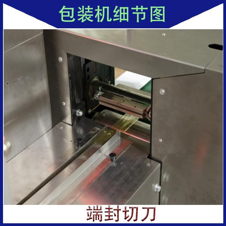 太川 食品糕点枕式包装机 三伺服枕式包装机