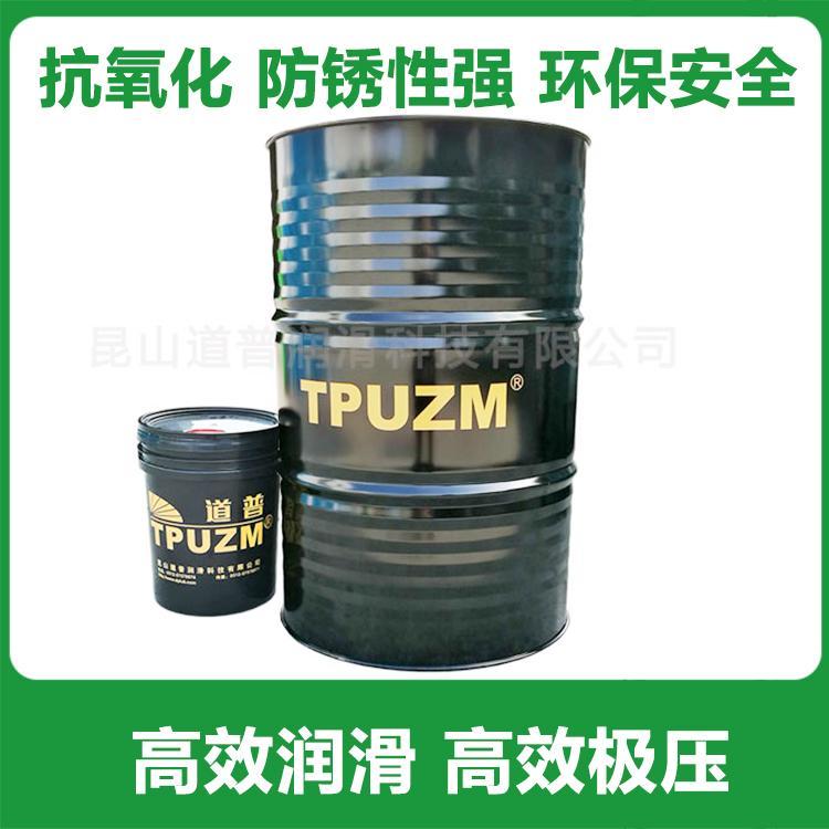 润滑油 机械保护油现货批发