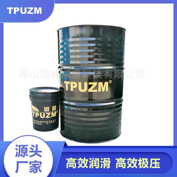 润滑油 机械保护油型号齐全