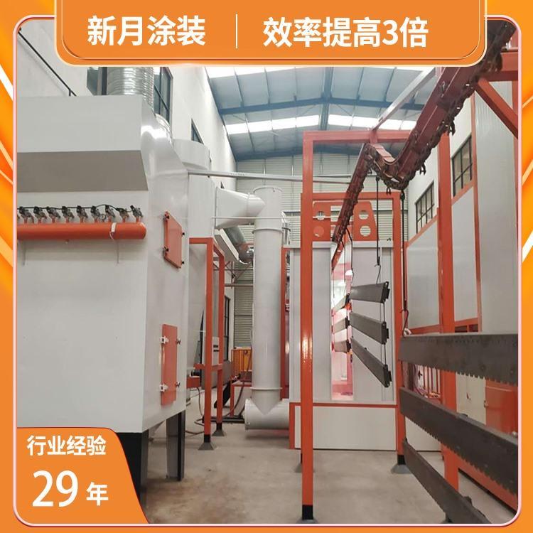 自动化喷涂设备 自动化喷涂设备工厂 自动化喷涂设备价格 新月涂装