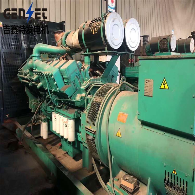 高埗镇发电机租赁 GENSET吉赛特30至5000KW柴油发电机组出租24小时服务 快速配送