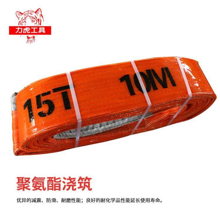 力虎 涂胶吊带/防割扁平吊装带/聚氨酯吊装带/聚酯彩色扁平