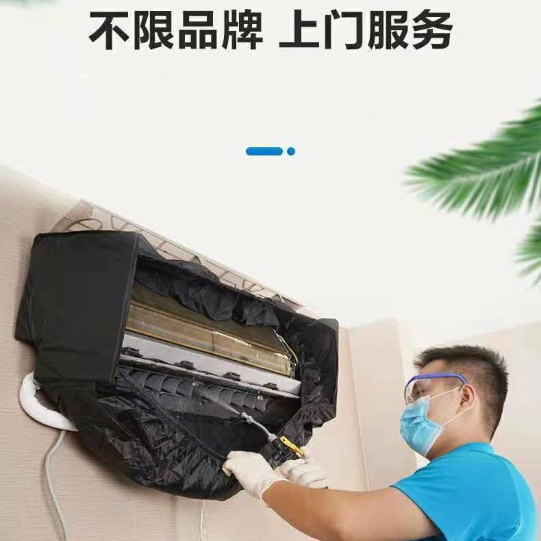 岗顶空调维修LG空调维修电话