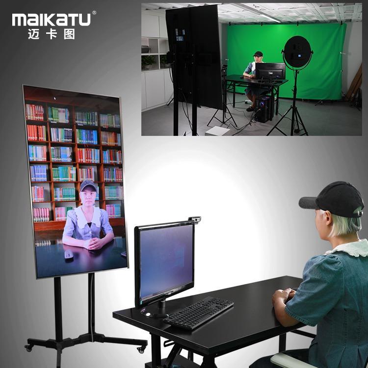 迈卡图专业电脑直播设备全套虚拟直播间绿布背景抠像