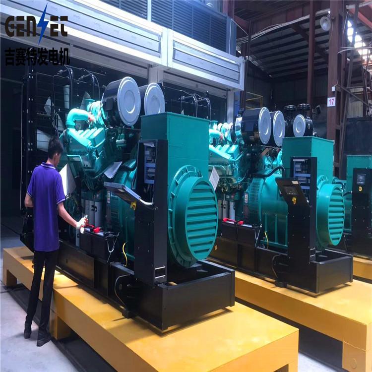 大岭山镇发电机租赁 GENSET吉赛特30至5000KW柴油发电机组出租24小时服务 快速配送