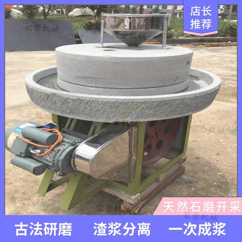 久鼎电动石磨厂家豆腐电动石磨面粉杂粮电动石磨
