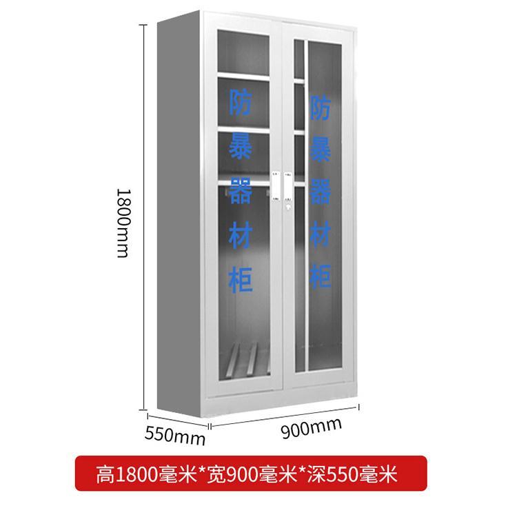 防暴装备存放柜 智能装备柜 豫迪泰