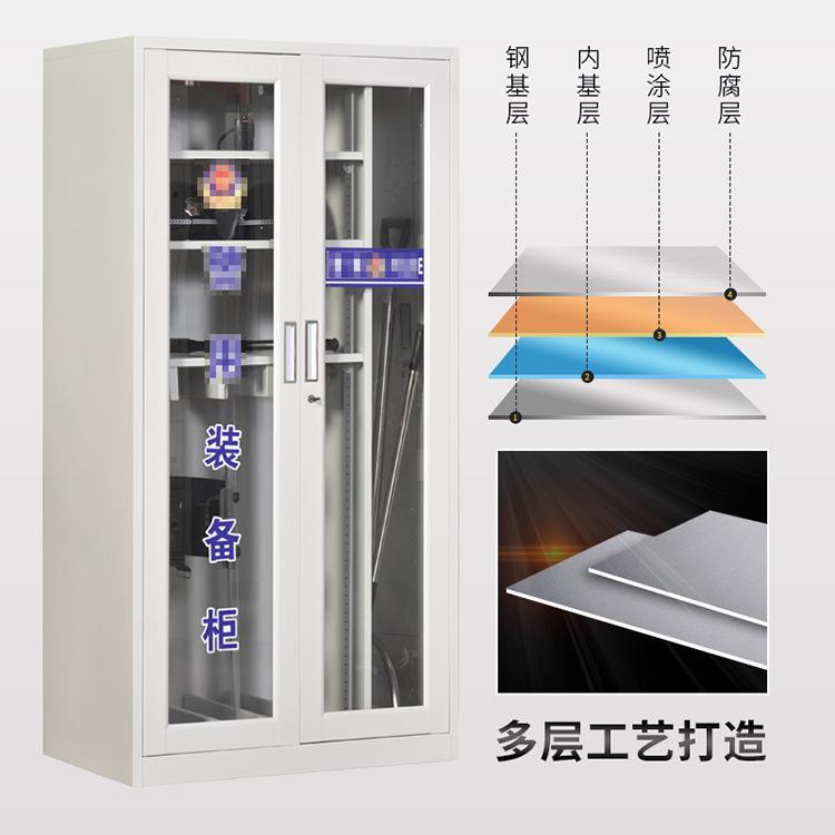 防暴器材装备柜 智能指纹装备柜 豫迪泰