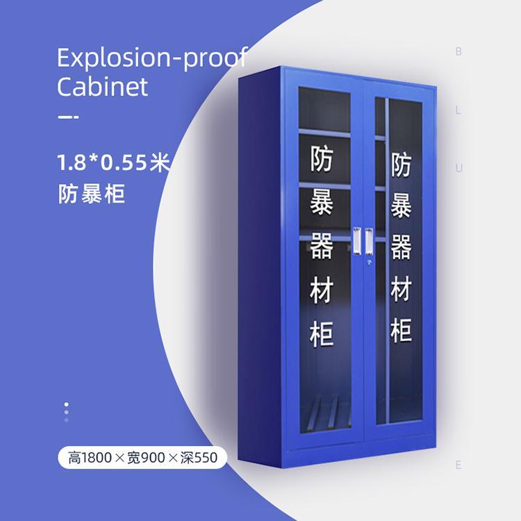 智能装备柜图片 保安装备柜图 豫迪泰