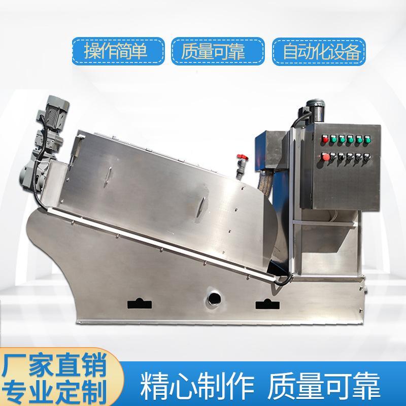 131叠螺机 食品叠螺压滤机型号 131叠螺压滤机操作简单 锐腾环保