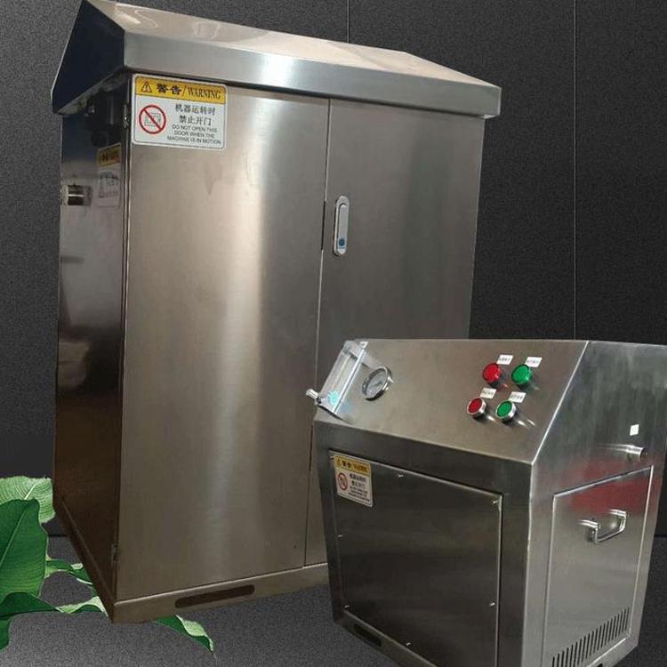 广州微乐环保-叠螺压滤机-泥浆压滤机-城市工业废水处理设备-叠螺压滤机厂家