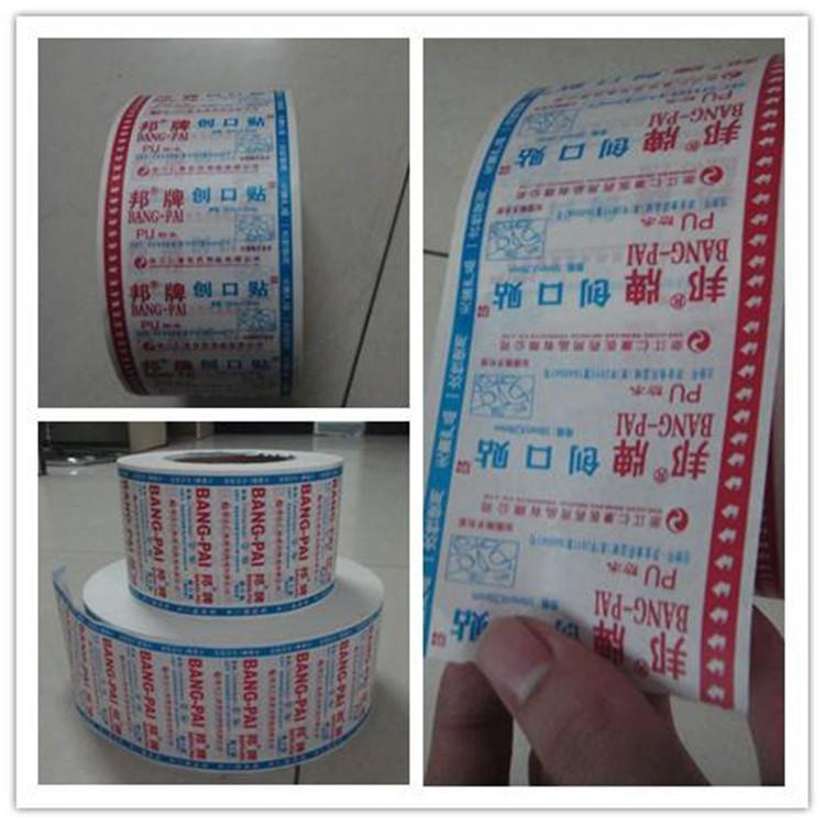 宣文大成纸业医药包装纸规格齐全量大从优