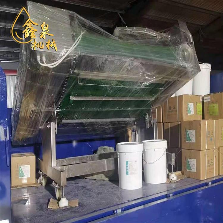 立式包装机 自动给袋包装机 鑫泉