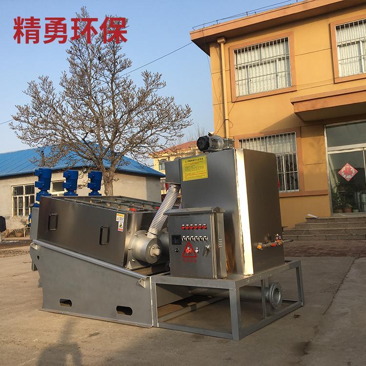 叠螺式污泥脱水机 污泥叠螺脱水机 全自动污泥浓缩一体设备 精勇环保