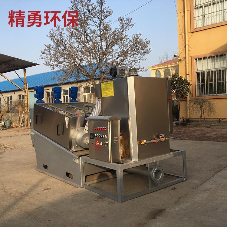 污泥脱水机 叠螺式污泥脱水机 污泥脱水设备 叠螺式污泥压滤机 精勇环保