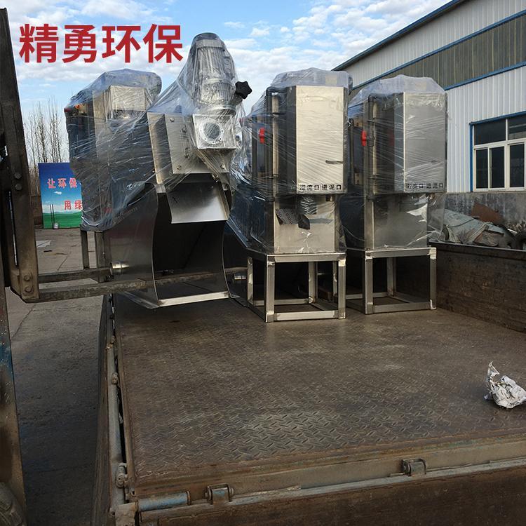 叠螺污泥脱水机生产厂 精勇浓缩污泥脱水机 污泥脱水机 源头厂家