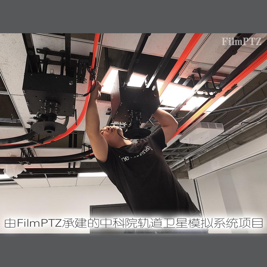 filmptz科研轨道 工业探测设备科研实验巡检轨道滑行移动跟拍摄像头摄影像分析红外视频跟踪温度仪器