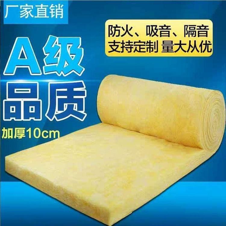60mm厚建筑钢结构隔热玻璃棉卷 建筑保温材料玻璃棉卷毡