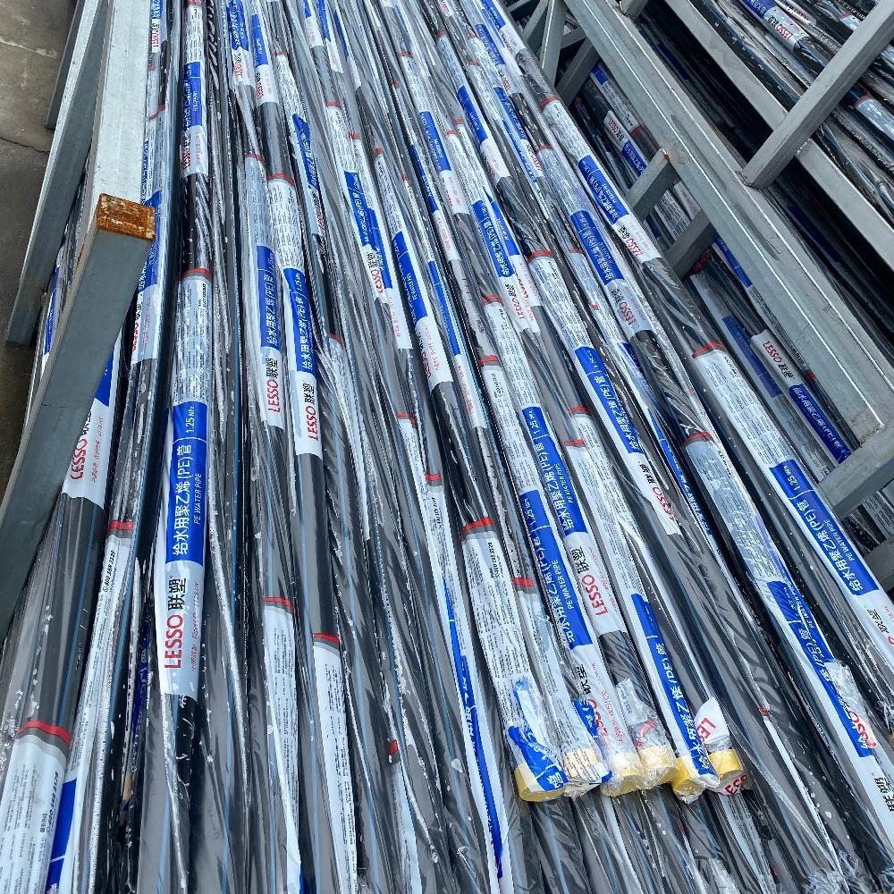 联塑西安PE钢丝网骨架管 hdpe钢丝网骨架管 现货供应