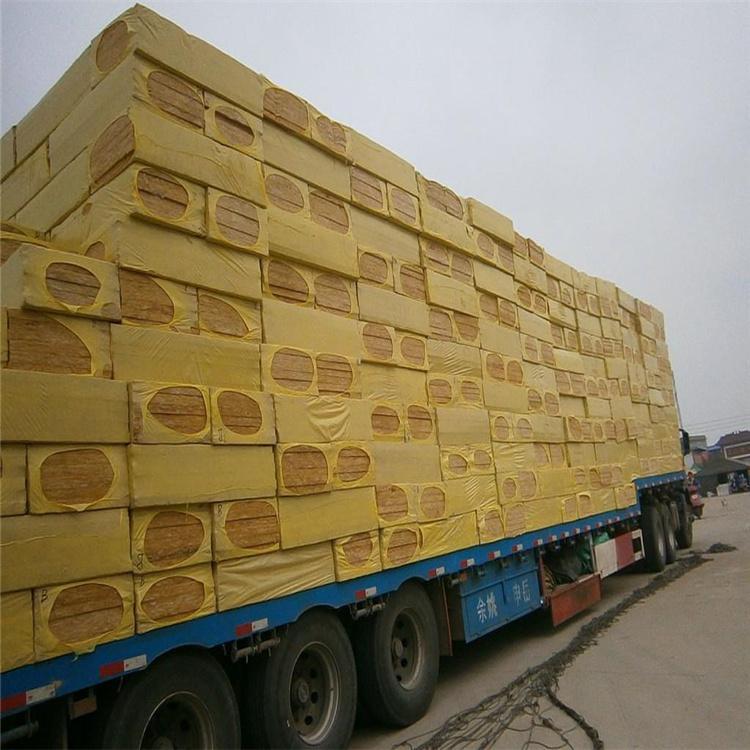 建筑外墙岩棉板 华能岩棉板外墙保温材料实力工厂认证