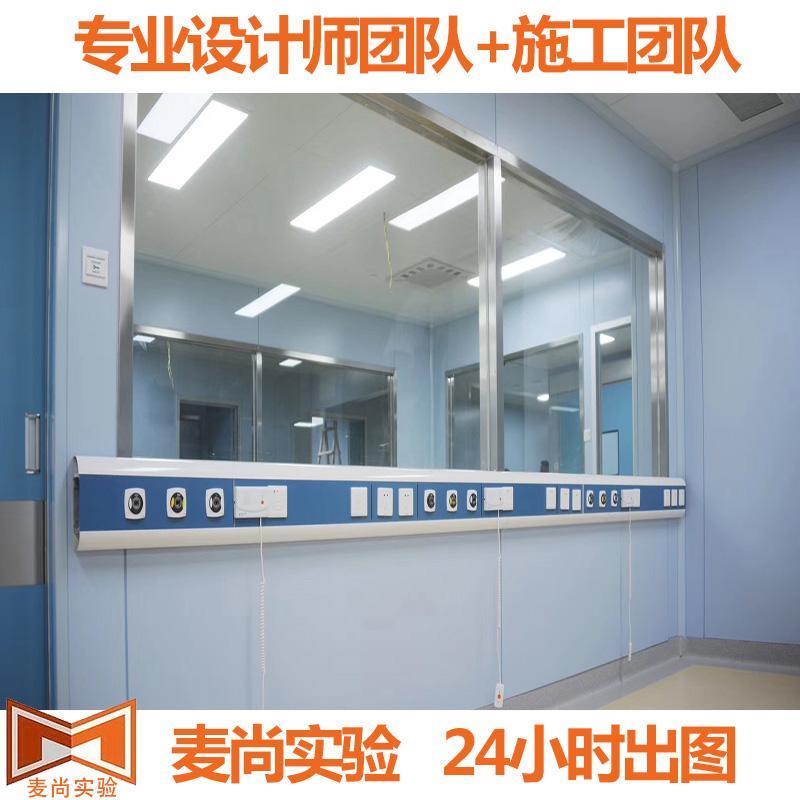 装修实验室 南京装修实验室 南京江宁装修实验室 麦尚实验 10年施工经验