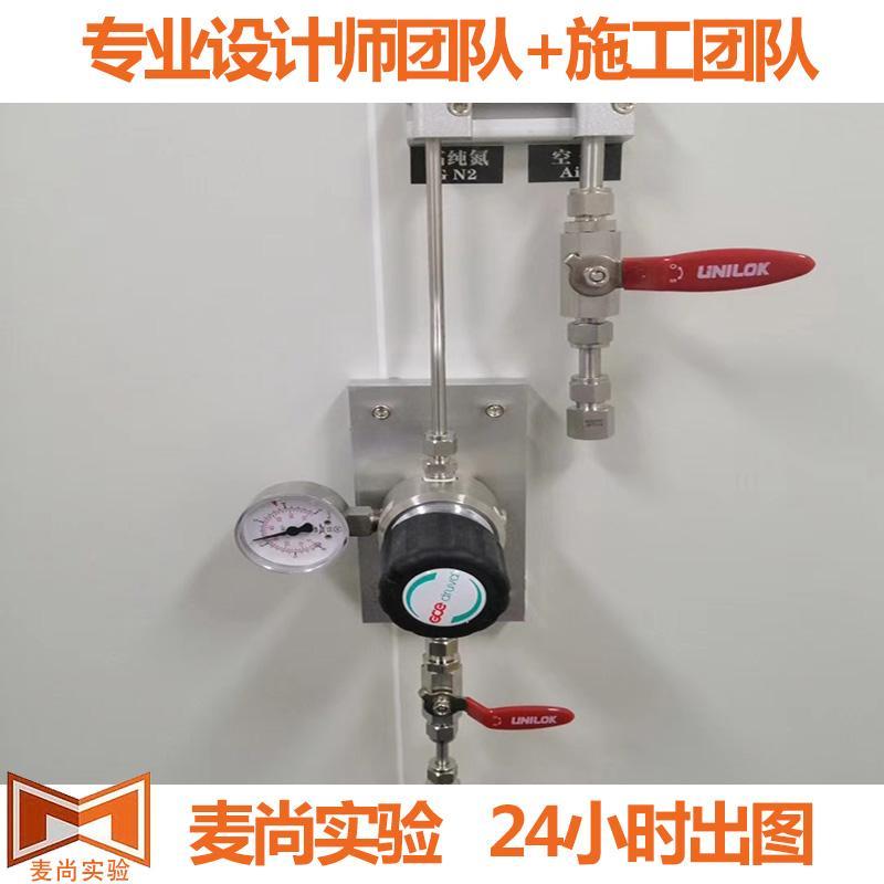 实验室装修 实验室家具批发 麦尚实验 厂家定制