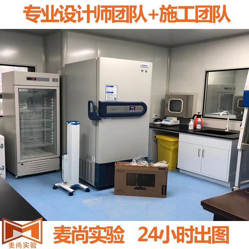 实验室装修公司 南京实验室装修公司 江苏实验室装修公司 10年施工经验