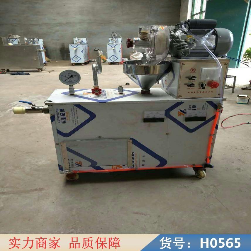 希腾多功能面条机 家用面条机 多功能自熟玉米面条机货号H0565