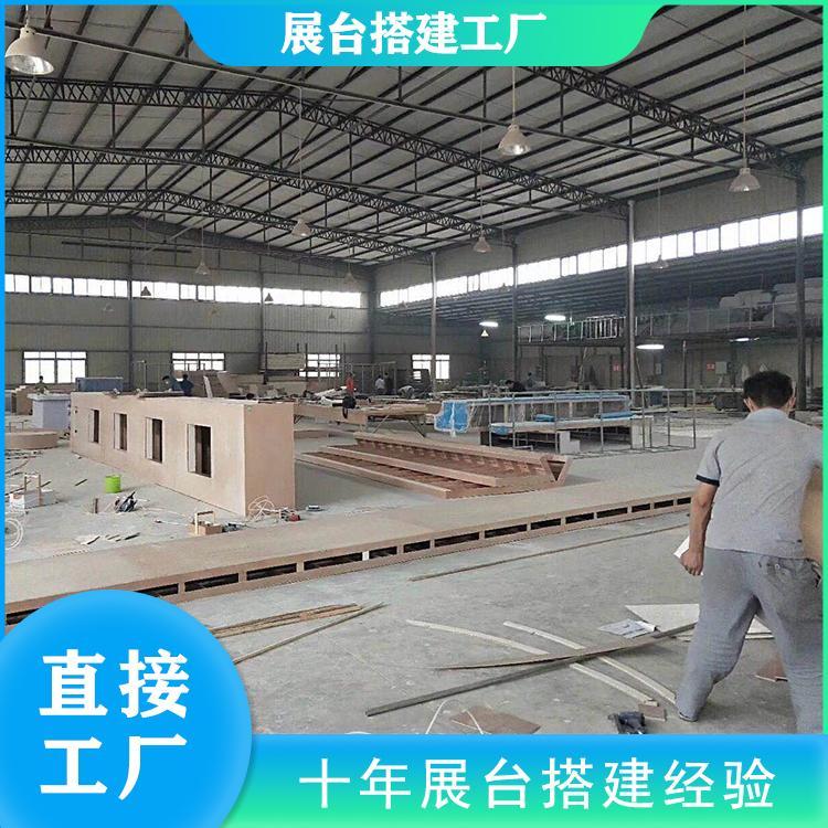 教育装备展搭建 活动展览搭建 诚信源头工厂