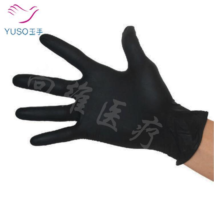 PVC手套白板 玉手手套源头工厂黑色民用手套 山东PVC手套