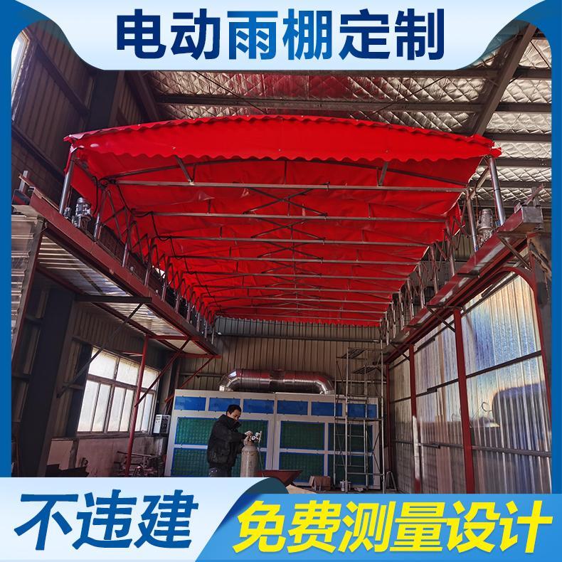 电动弧形轨道雨棚 轨道移动电动伸缩雨棚 10年寿命 鑫建华