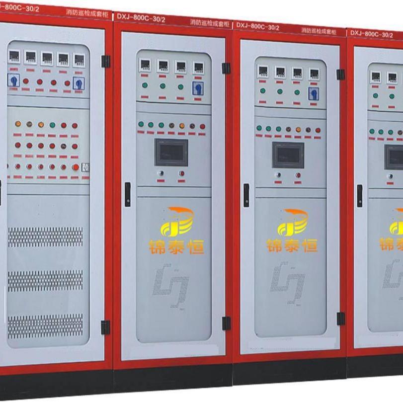 瑞华电子消防泵巡检柜智能巡检柜安装