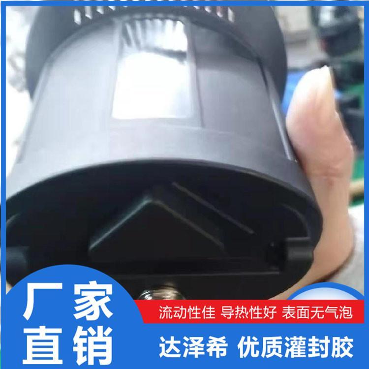厂家直销2.0系数导热硅脂-电子原件散热硅脂