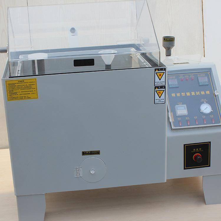 盐雾试验机仪器校准试验结果如何判定