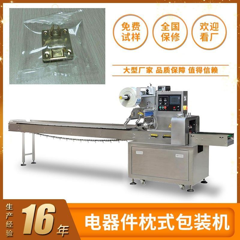 恒道厂家定制 电子原件袋装枕式包装机 医疗器械自动多功能包装机