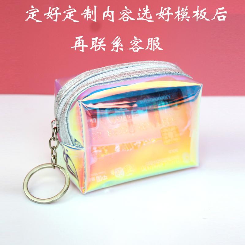 美泽 笔袋 宣传礼品礼品招商加盟 透明广告订制简约女生礼品笔袋钱包 MY-XCWL-91
