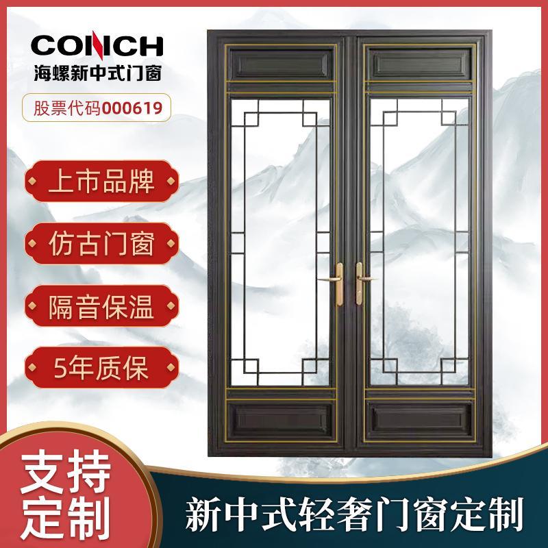 巴森海螺型材 江苏 仿古门窗厂家批发出售 加工制作北京中国红仿古门窗定做