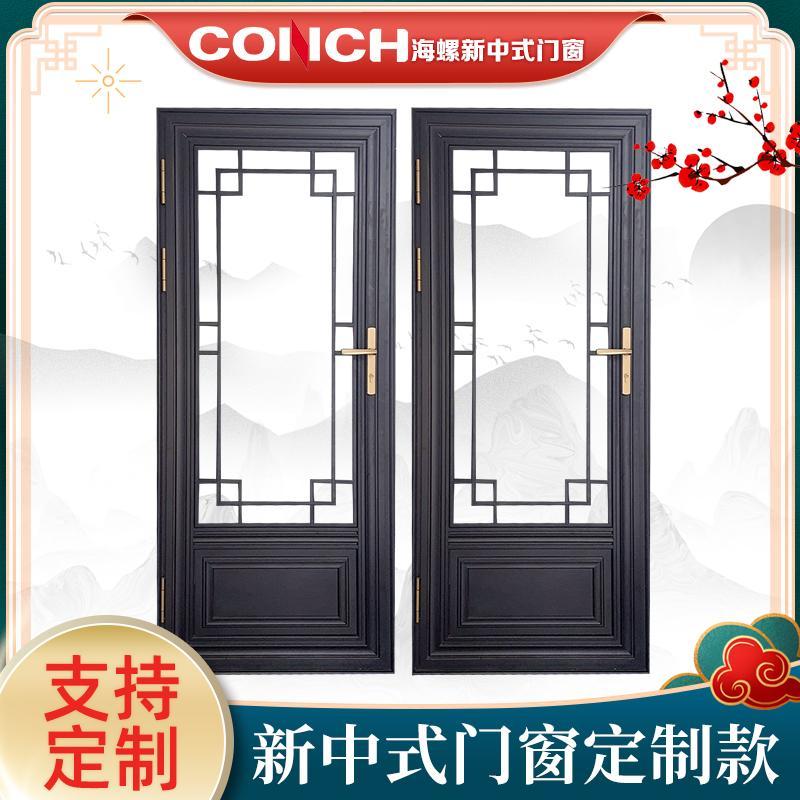 巴森 海螺 南京仿古门窗 复古门复古窗 仿古中式门窗定做 免费设计