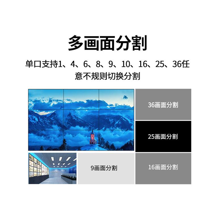 混合矩阵卫星编解码器视频切换器校园系统方案东健宇