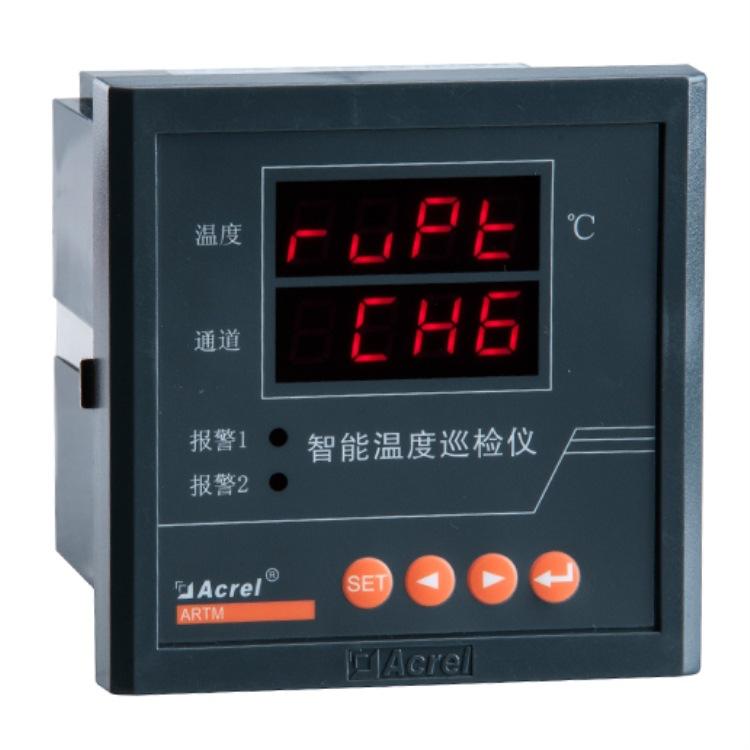 安科瑞ARTM100在線測溫系統軟件