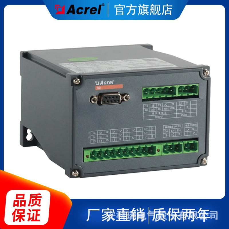安科瑞BD-3P/Q/I有功功率無功功率電流組合變送器 廠家直銷 含稅運