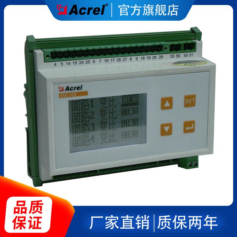 安科瑞直銷AMC16B-3I3三相三回路電流監控裝置