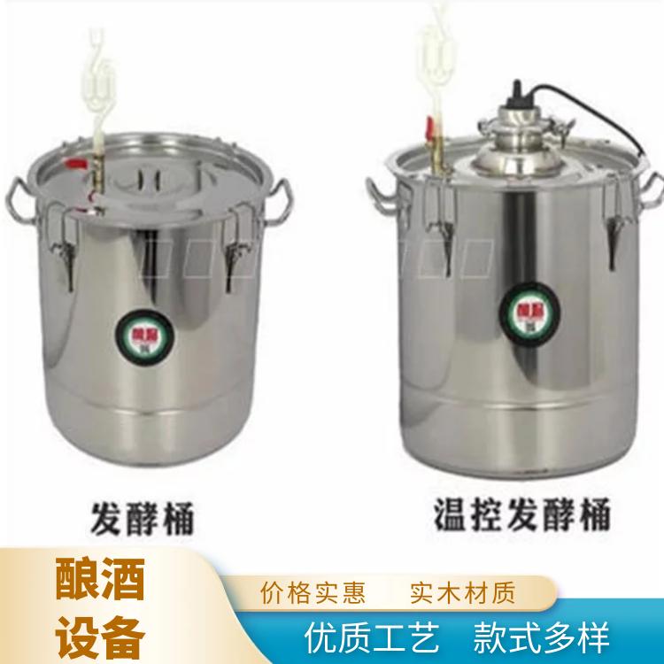 机械酿酒设备 酿酒设备报价 不锈钢酿酒设备专业定制