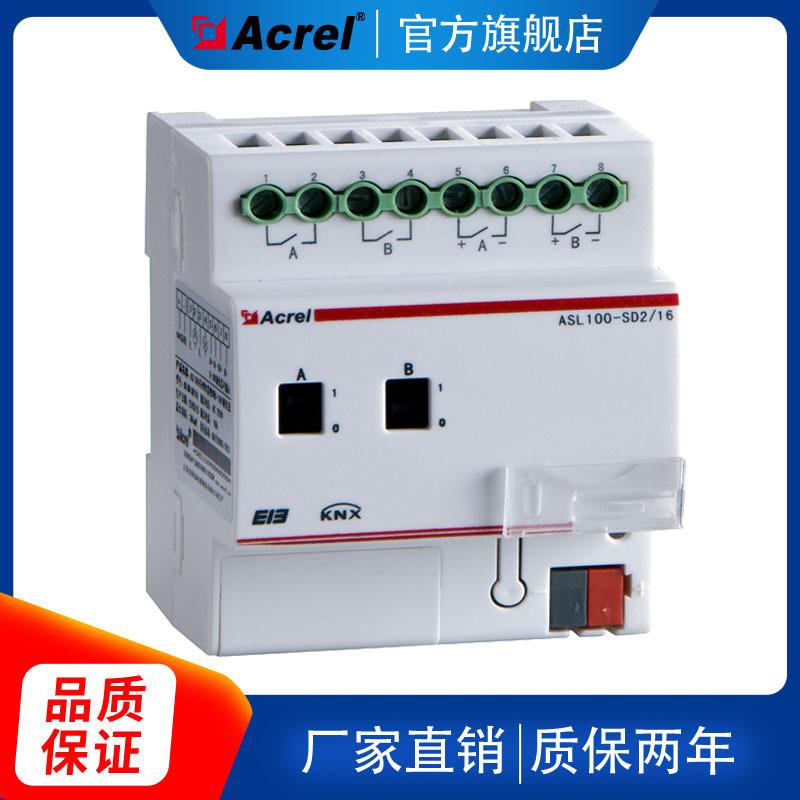 安科瑞廠家銷售 調光驅動器ASL100-SD2/16兩路0~10V 調光器 含稅