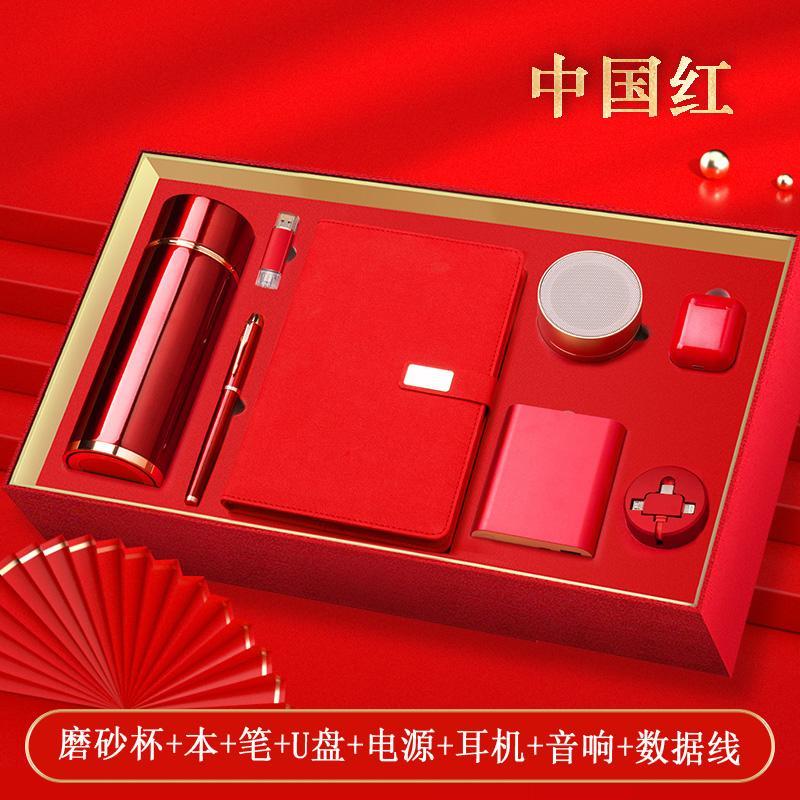 企业活动礼品 公司文创礼品 商务礼品定制LOGO 办公礼品找礼诺