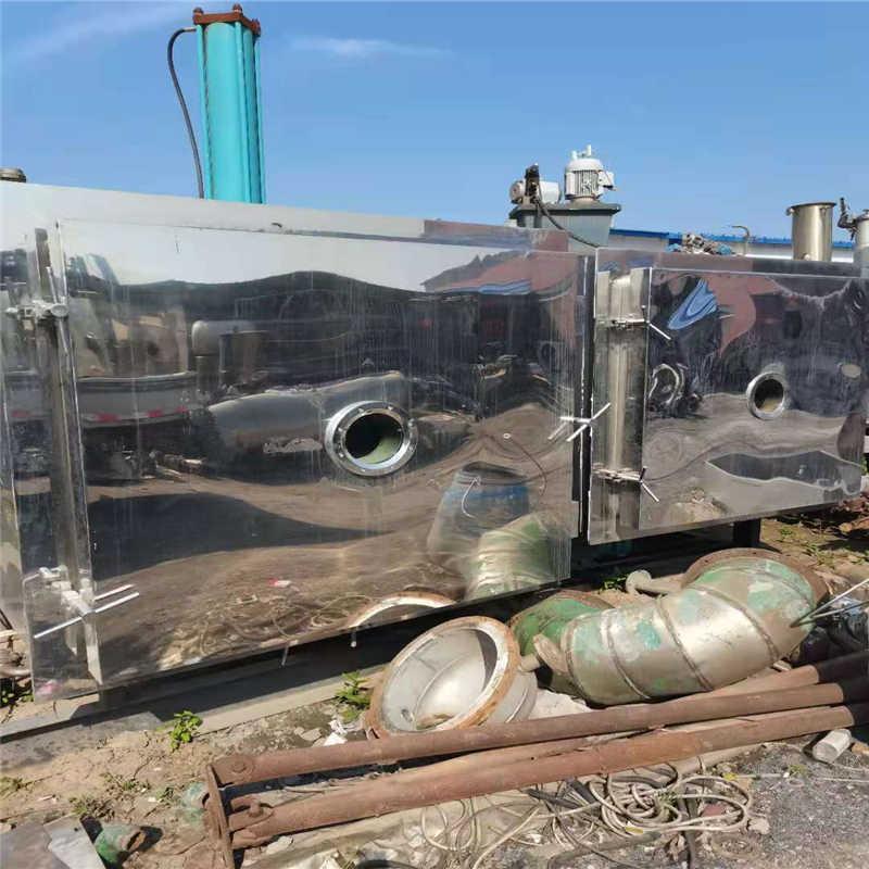 真空冻干机 二手冻干机 食品冻干机处理价格