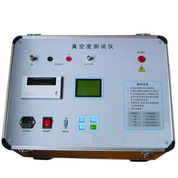 真空度测试仪计量校准使用中需要注意哪些事项