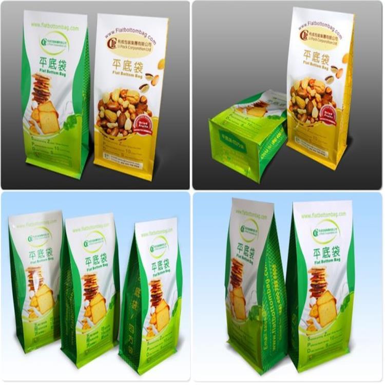 金霖包装,供应八边封包装袋,牛皮纸袋,通用八边封平底袋,茶叶,宠物食品包装